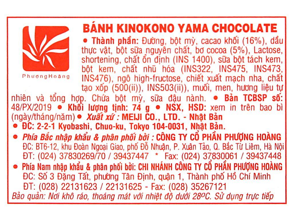 Bánh socola Meiji Kinoko No Yama hộp 74g 3