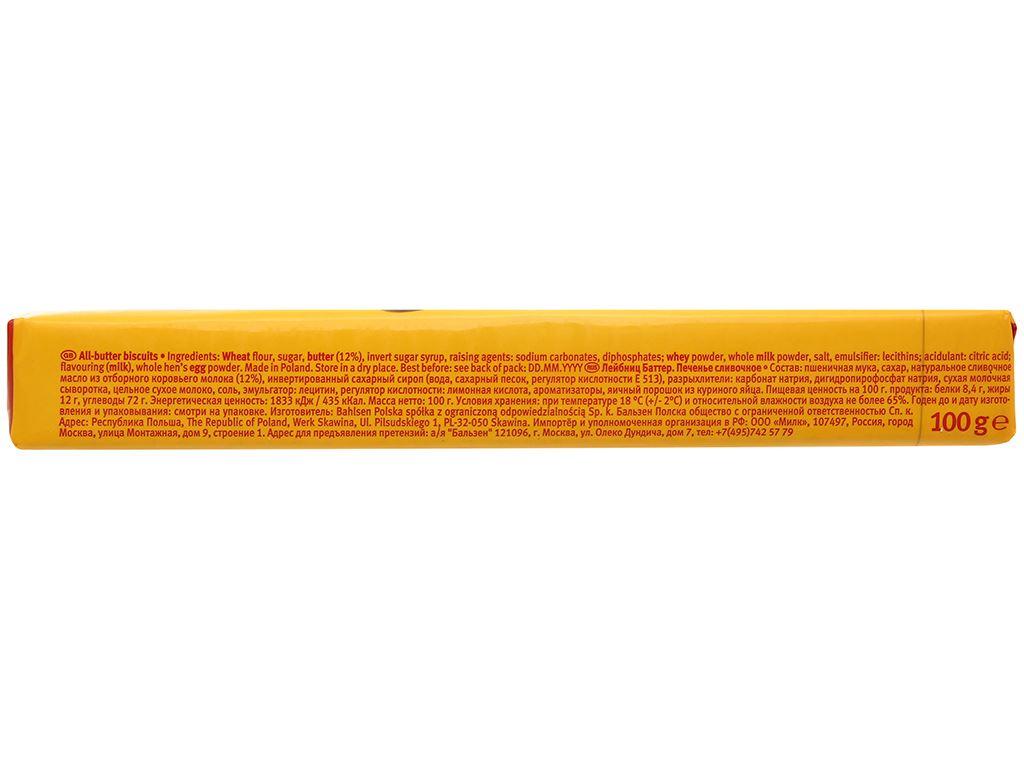 Bánh quy bơ Bahlsen Leibniz gói 100g 3