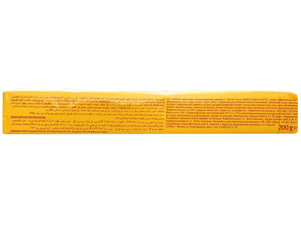 Bánh quy ngũ cốc nguyên hạt Leibniz Bahlsen gói 200g 3
