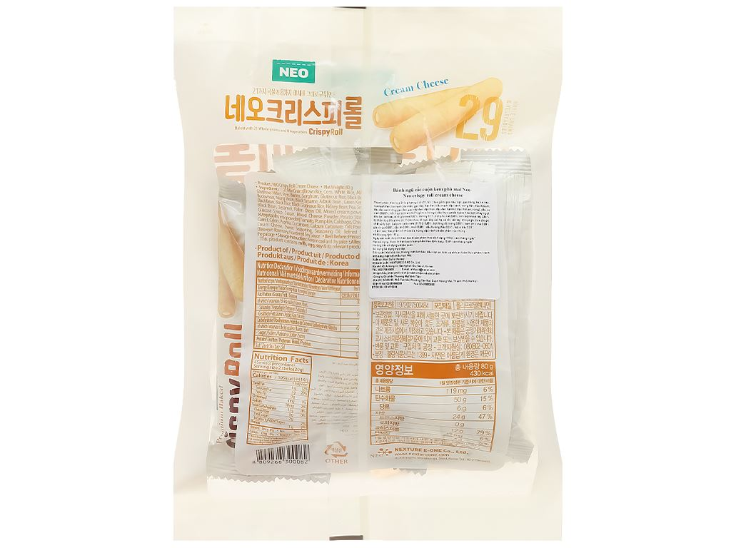 Bánh ngũ cốc cuộn kem phô mai Neo gói 80g 2