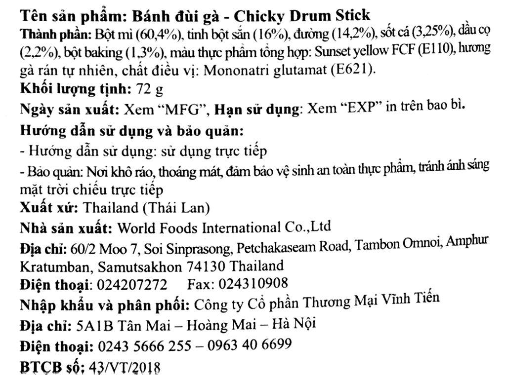 Bánh đùi gà Chicky Drum Stick gói 72g 3