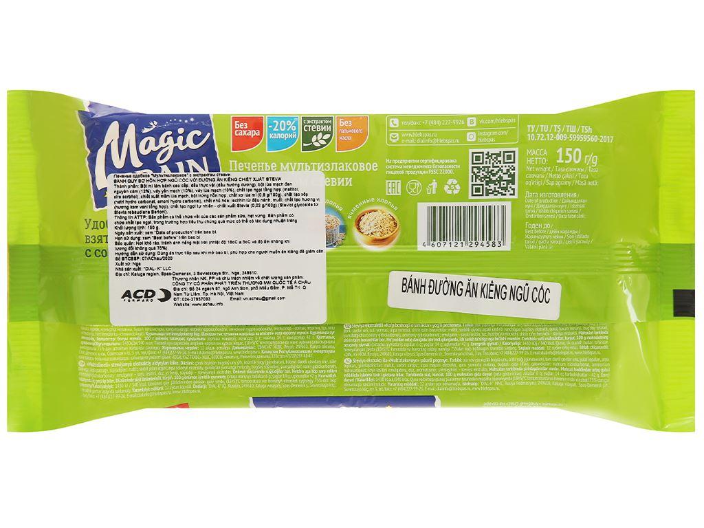 Bánh quy bơ hỗn hợp ngũ cốc với đường ăn kiêng chiết xuất Stevia DIAL-K Magic Grain gói 150g 2