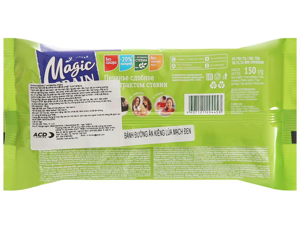 Bánh quy bơ với đường ăn kiêng chiết xuất Stevia DIAL-K Magic Grain gói 150g 2
