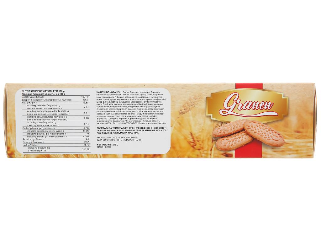 Bánh quy ngũ cốc Grona Granen hộp 215g 3