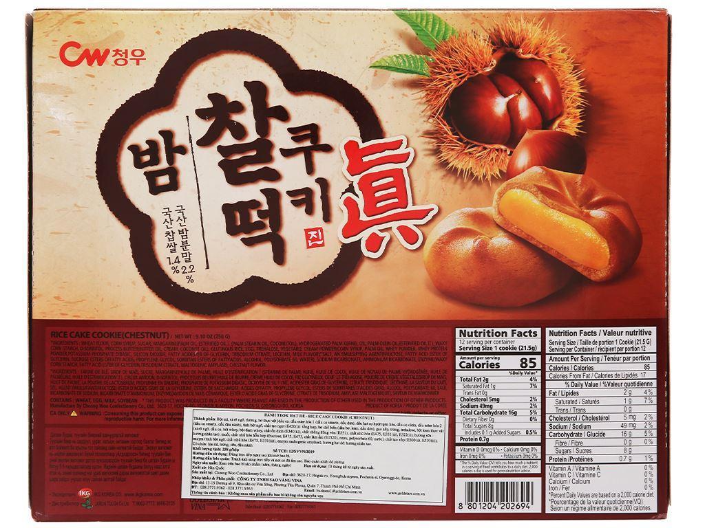 Bánh quy hạt dẻ Teok CW hộp 258g 2