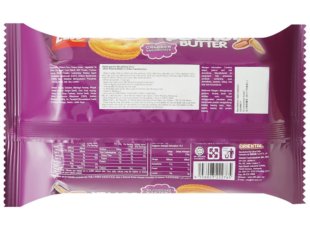 Bánh quy bơ đậu phộng Zess gói 153g 2