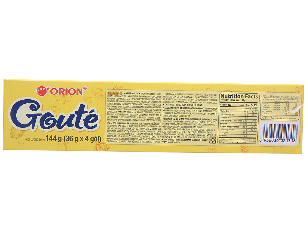 Bánh quy mè Gouté hộp 144g 3