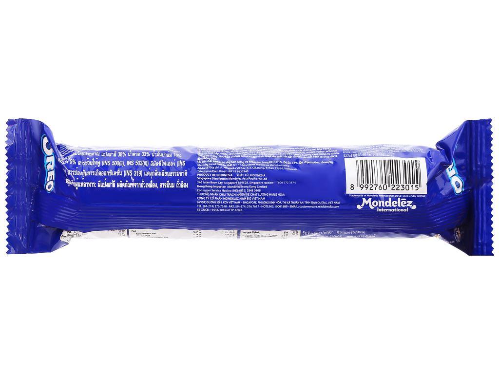 Bánh quy Oreo kem socola gói 133g 2