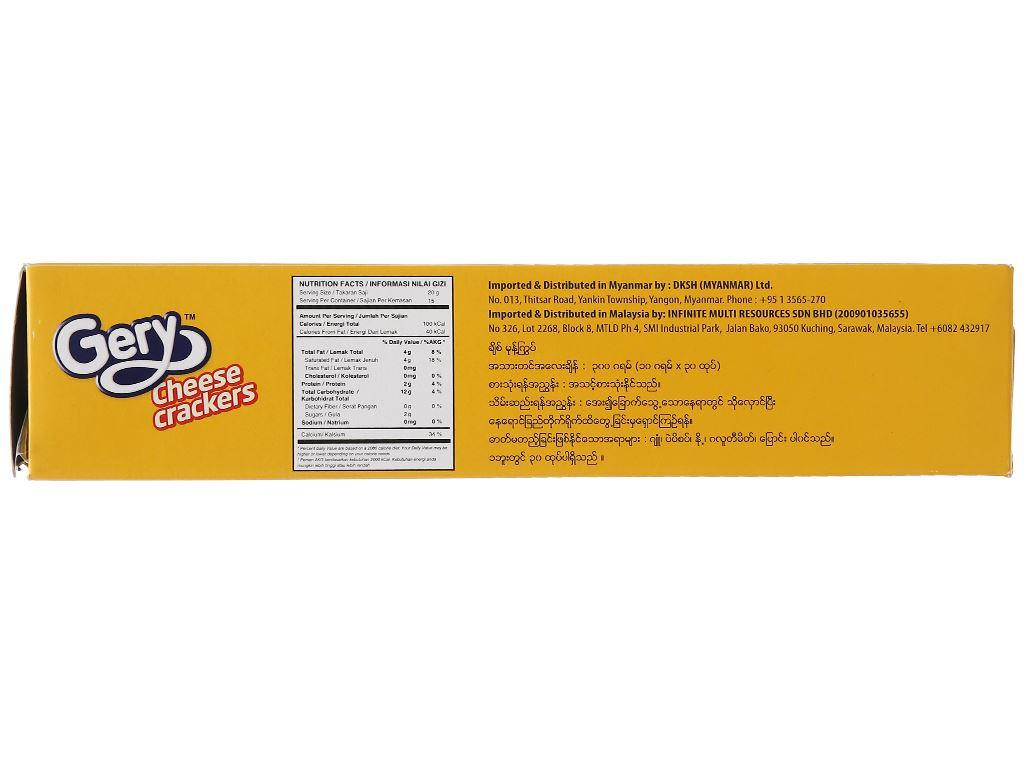 Bánh cracker phô mai Gery hộp 300g 5