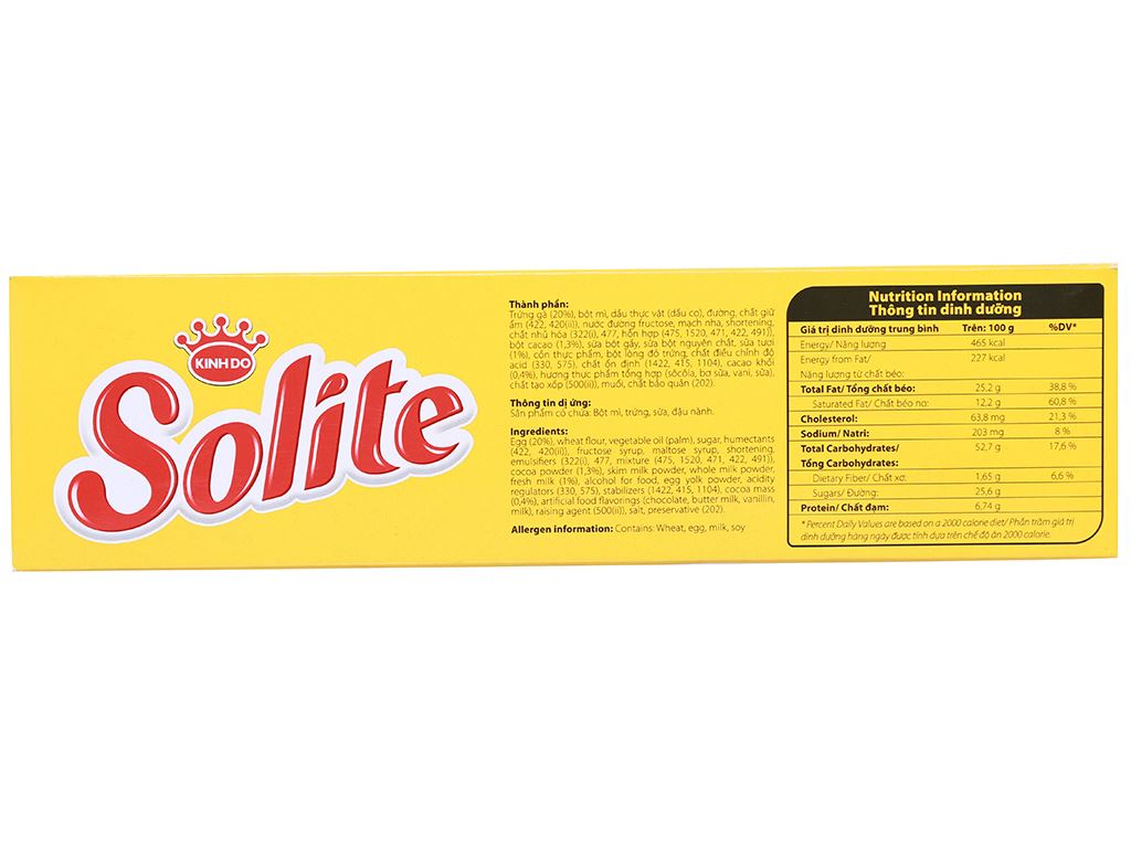 Bánh bông lan kem socola Solite hộp 276g (12 cái) 2