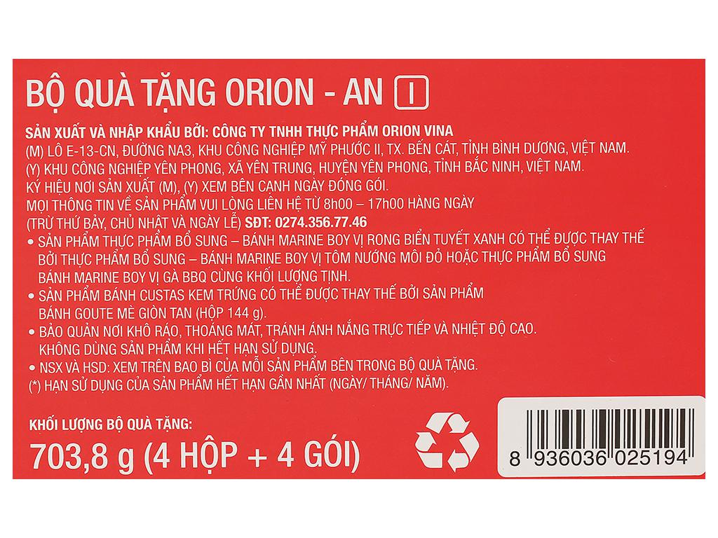 Hộp quà Orion An hộp 703.8g 10
