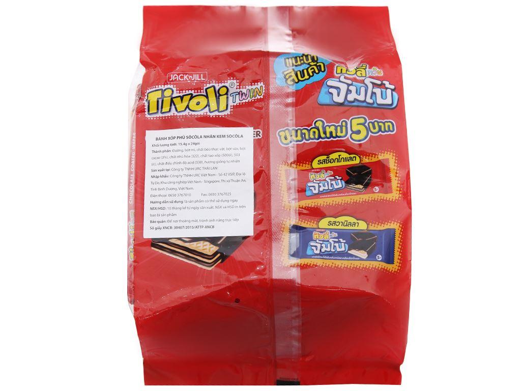 Bánh xốp phủ socola nhân socola Jack n Jill túi 369.6g 2