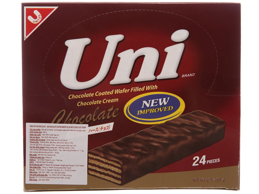 Bánh xốp phủ kem socola Uni hộp 288g 1