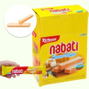 Bánh xốp nhân phô mai Nabati hộp 320g