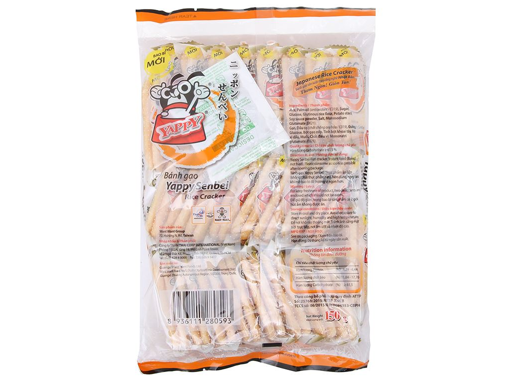 Bánh gạo vị ngọt YappySenbei gói 150g 3