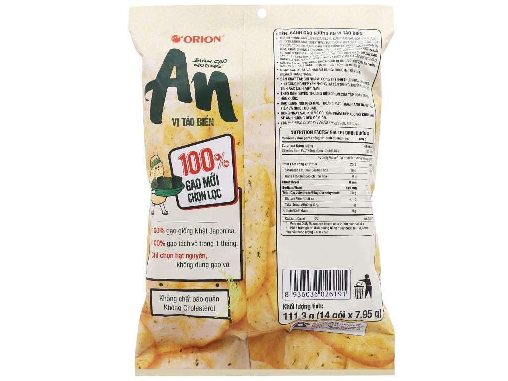 Bánh gạo nướng vị tảo biển Orion An gói 111.3g 3