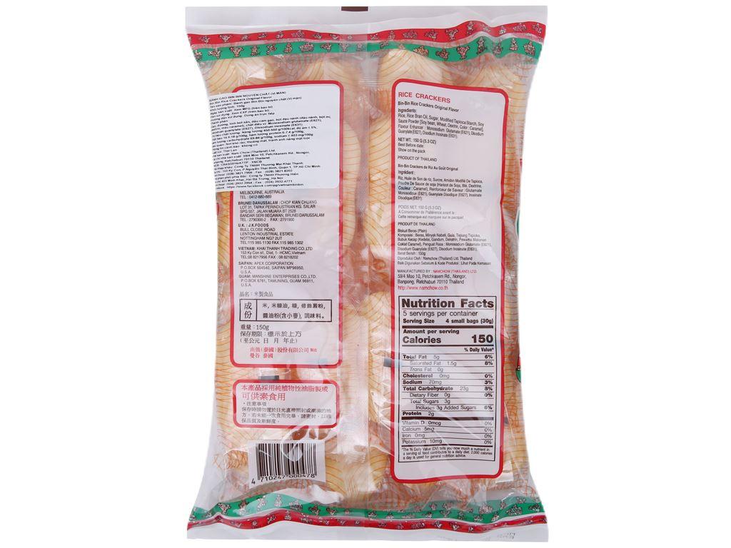 Bánh gạo nguyên chất vị mặn Bin Bin gói 150g 3