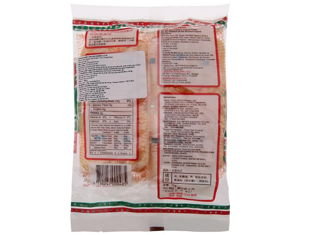 Bánh gạo nguyên chất vị mặn Bin Bin gói 75g 3