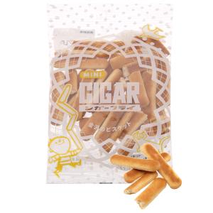 Bánh que Hokka Cigar Mini 25g