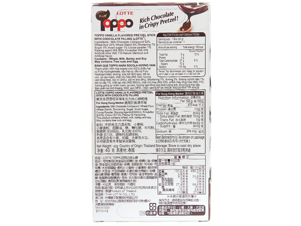 Bánh que hương vani nhân sô cô la Toppo Lotte hộp 40g 2