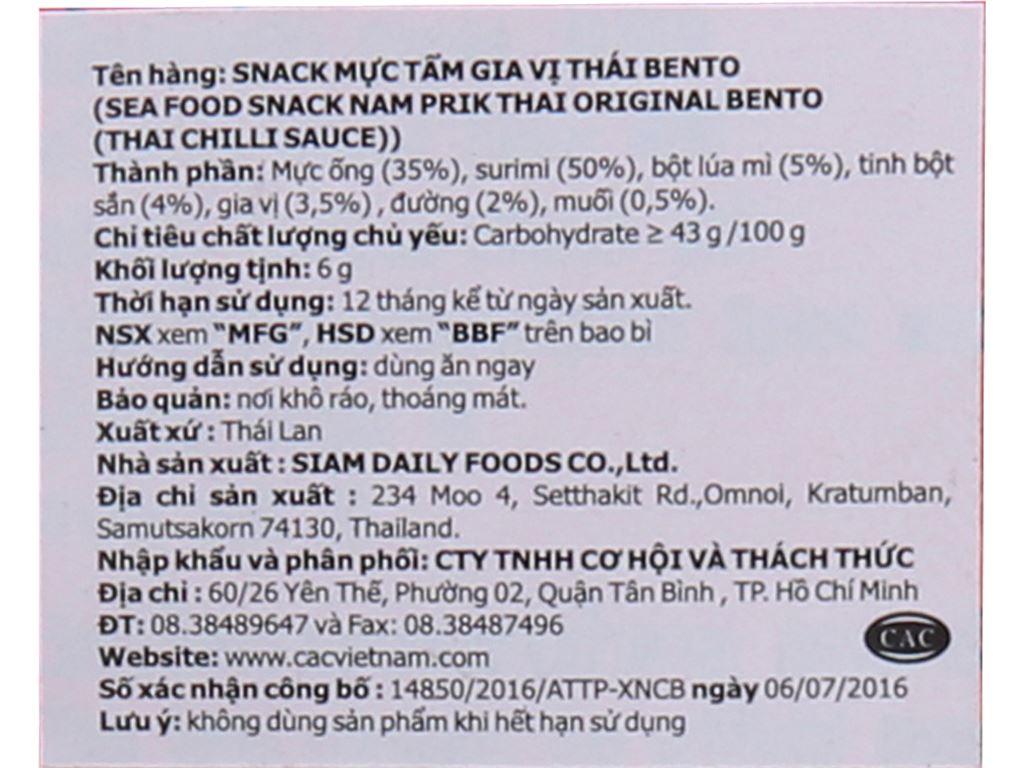 Snack hải sản tẩm gia vị Bento Namprik Thai Original gói 6g 5