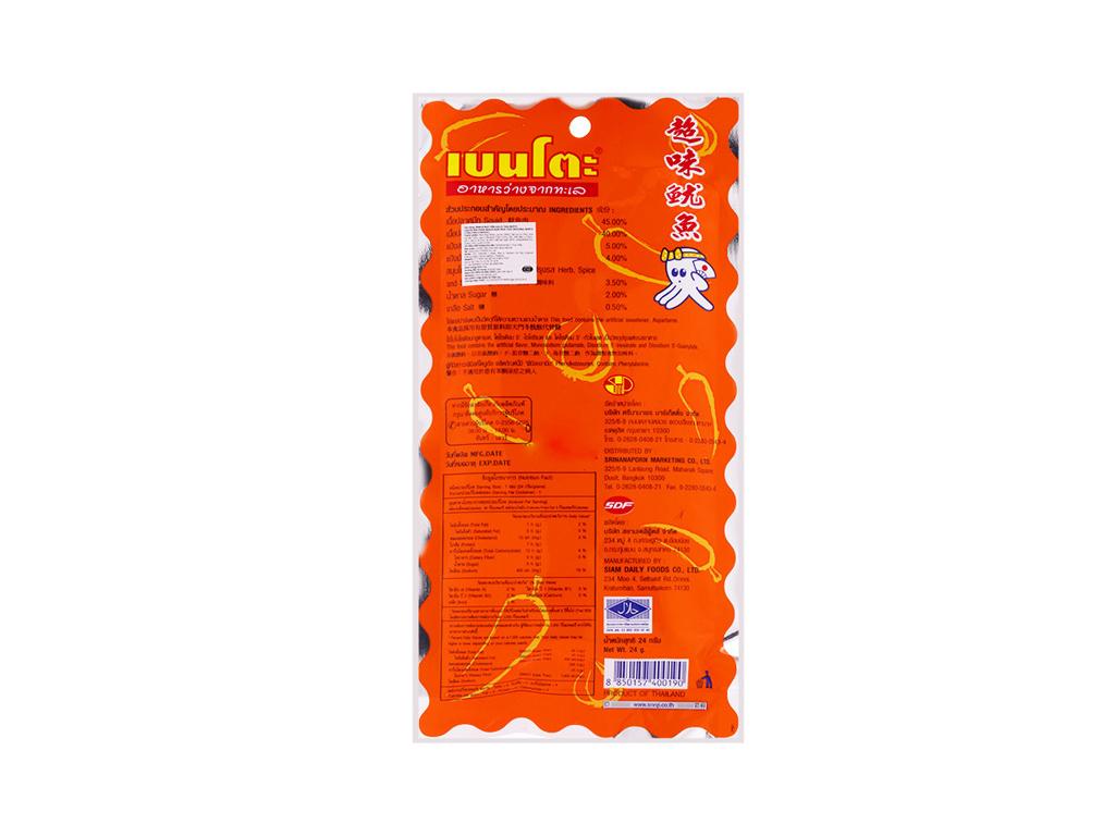 Snack mực tẩm gia vị Bento Cay nhiều 24g 2