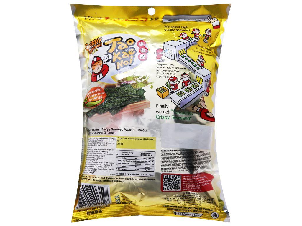 Snack rong biển giòn vị wasabi Tao Kae Noi gói 32g 6
