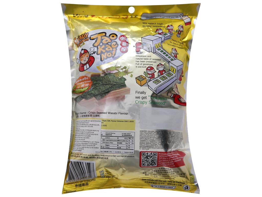 Snack rong biển giòn vị wasabi Tao Kae Noi gói 32g 2
