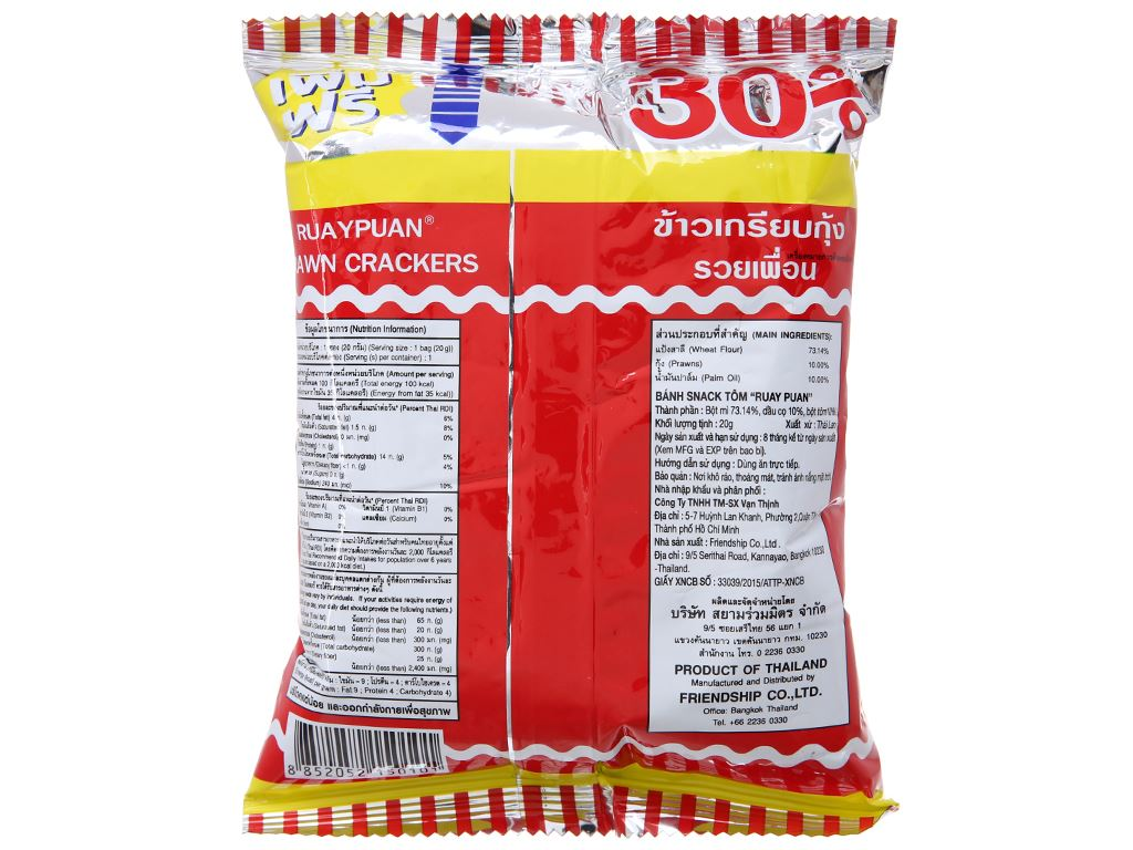 Snack tôm Ruay Puan gói 20g 2