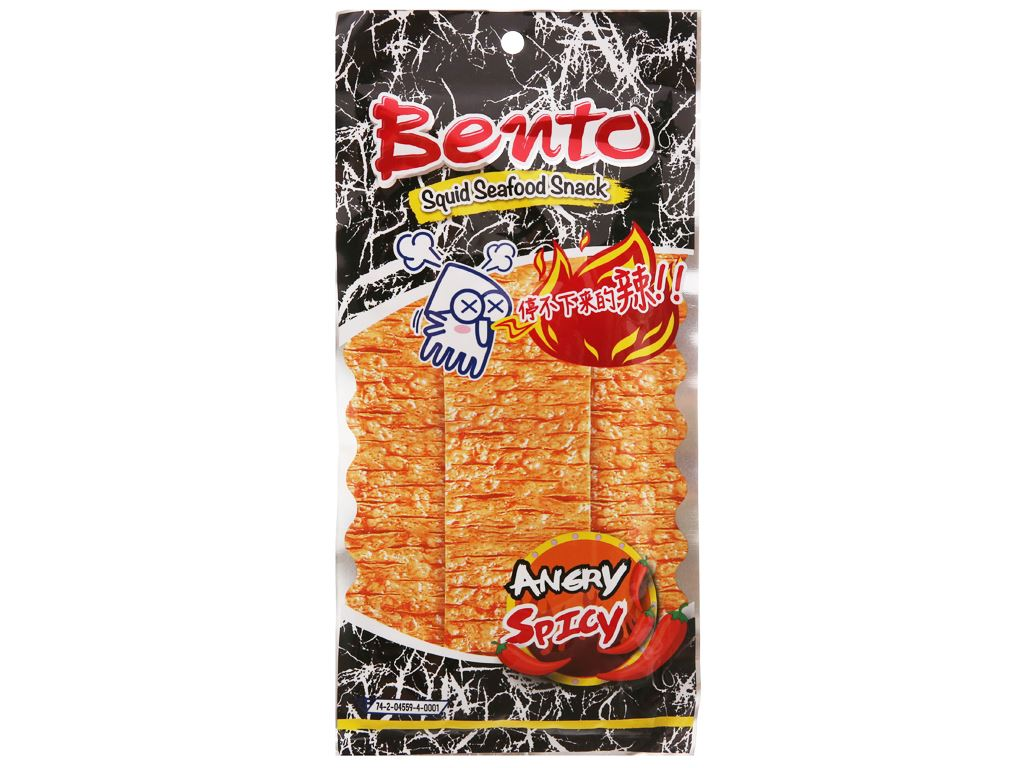 Snack hải sản tẩm gia vị cực cay Bento gói 20g 5