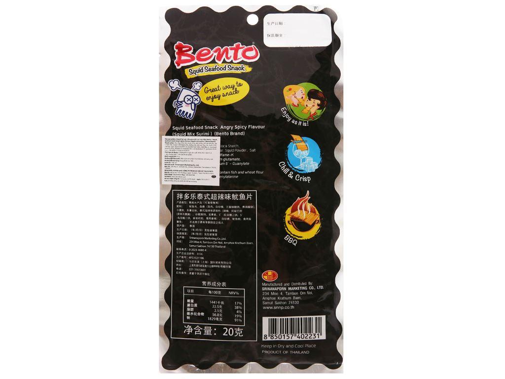 Snack hải sản tẩm gia vị cực cay Bento gói 20g 6
