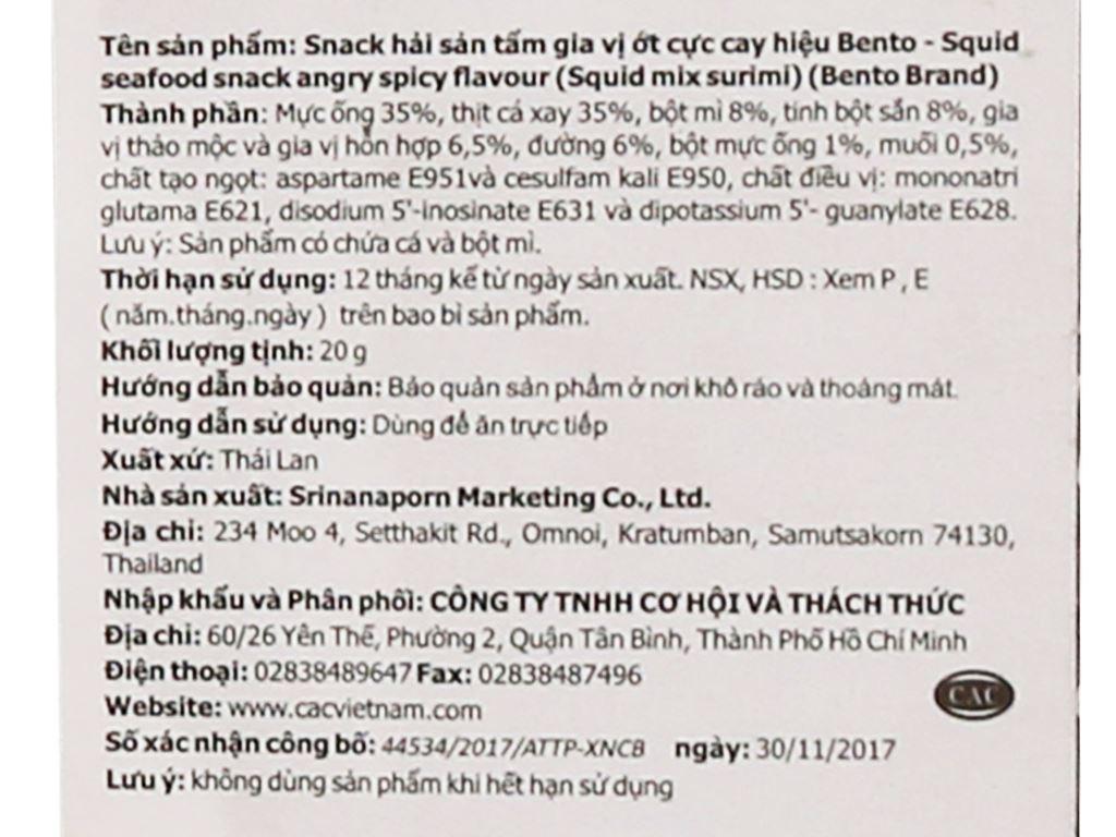 Snack hải sản tẩm gia vị cực cay Bento gói 20g 8