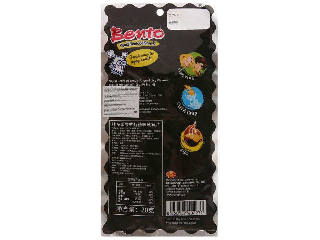 Snack hải sản tẩm gia vị cực cay Bento gói 20g 2