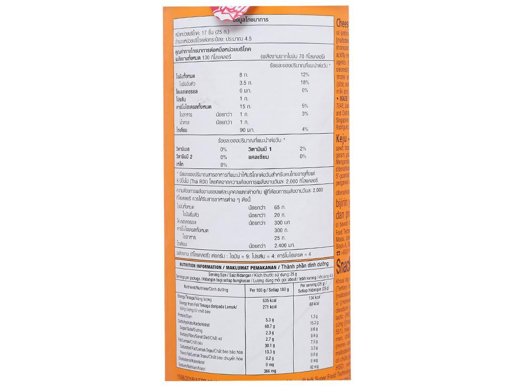 Snack khoai tây vị phô mai Pringles lon 107g 3