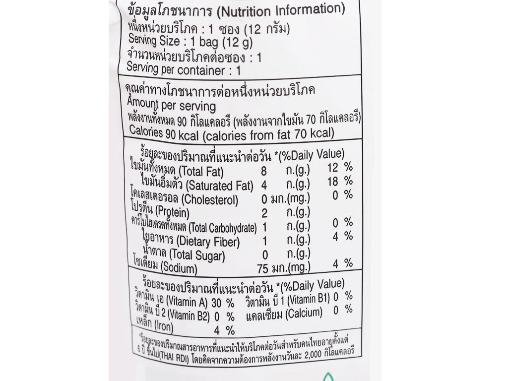 Snack rong biển vị BBQ Seleco Nori gói 12g 4