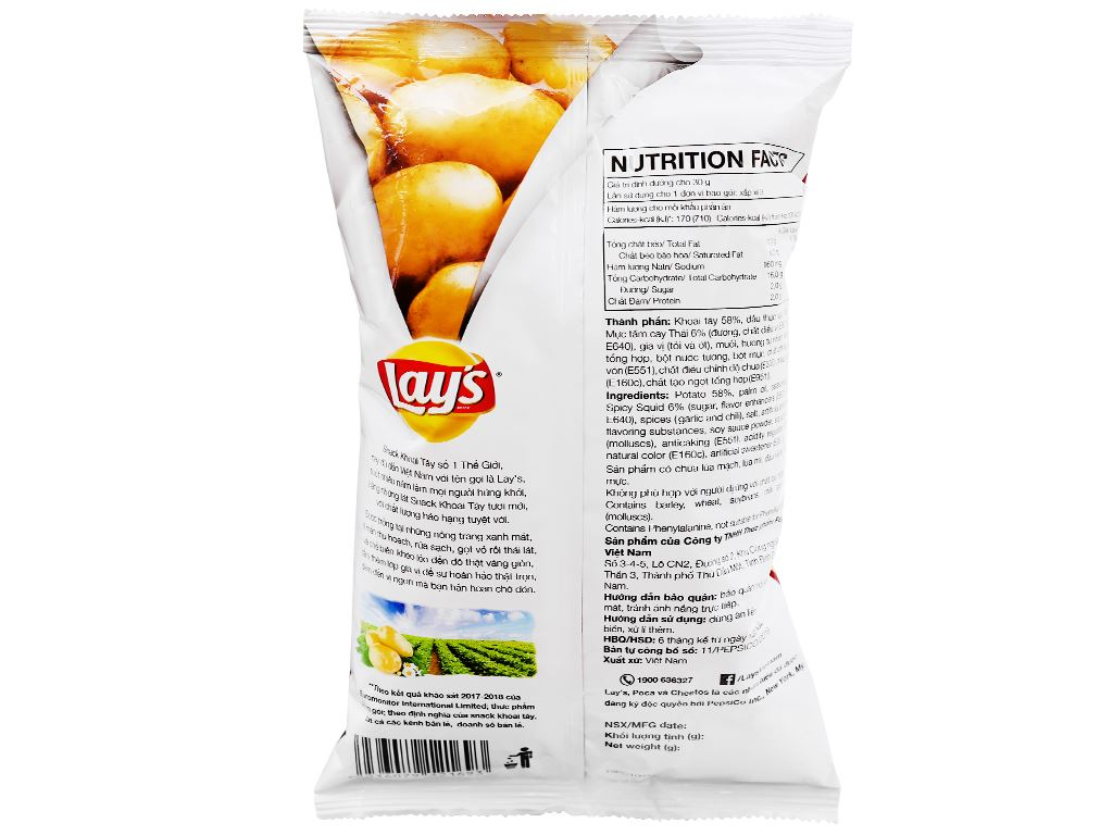 Snack khoai tây vị mực tẩm cay Thái Lay's Wavy gói 95g 3