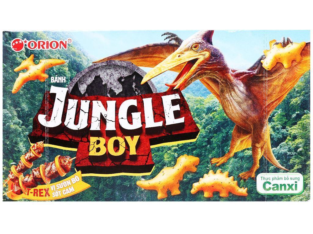 Bánh Jungle Boy T-Rex sườn bò sốt cam Orion hộp 35g (bao bì ngẫu nhiên) 1