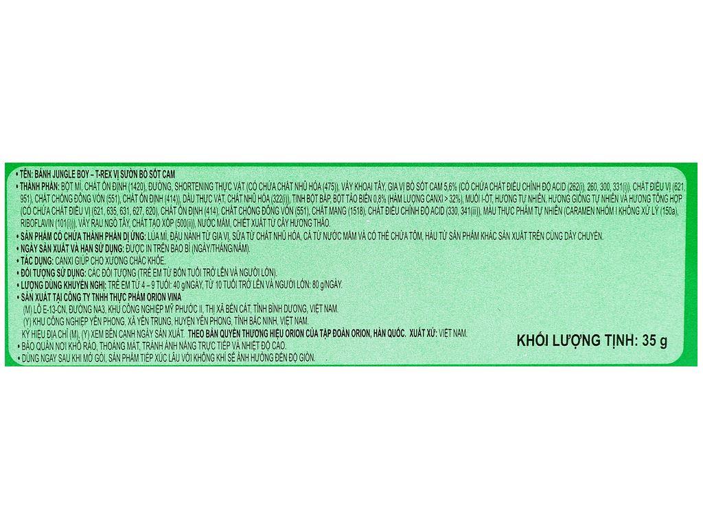 Bánh Jungle Boy T-Rex sườn bò sốt cam Orion hộp 35g (bao bì ngẫu nhiên) 3