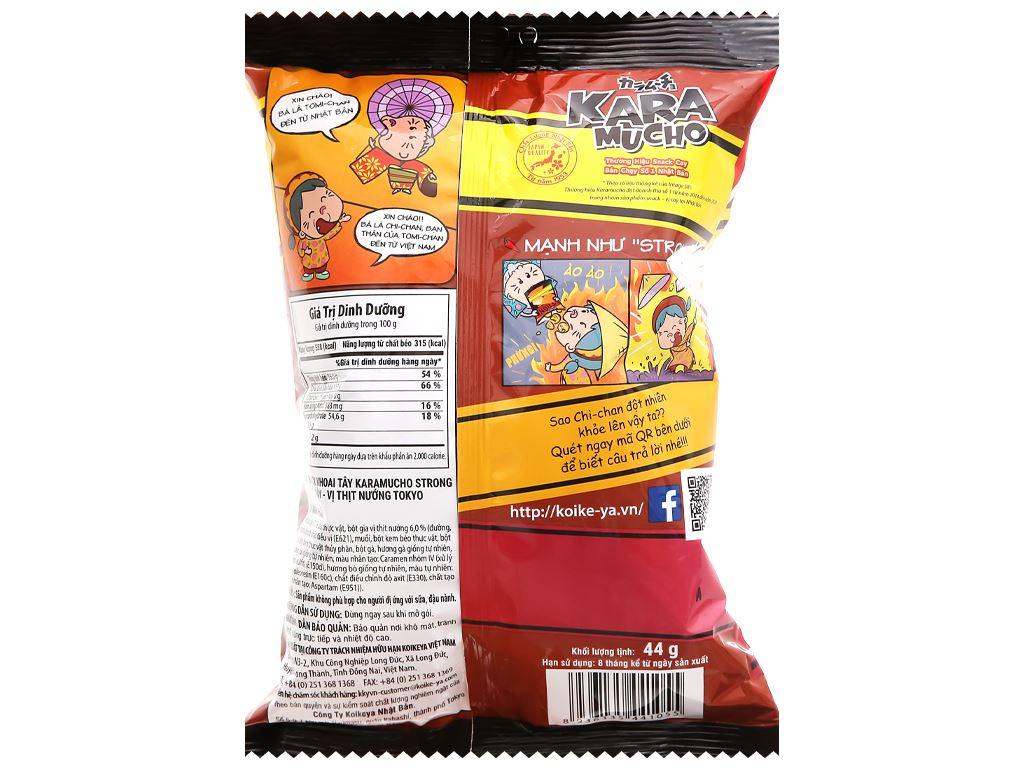 Snack khoai tây vị thịt nướng lát dày Karamucho gói 44g 2