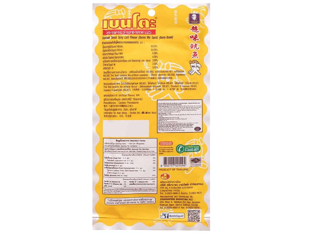 Snack hải sản tẩm gia vị cay Larb Bento gói 24g 2