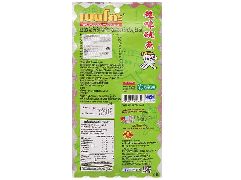 Snack mực tẩm gia vị hải sản siêu cay Bento gói 20g 2