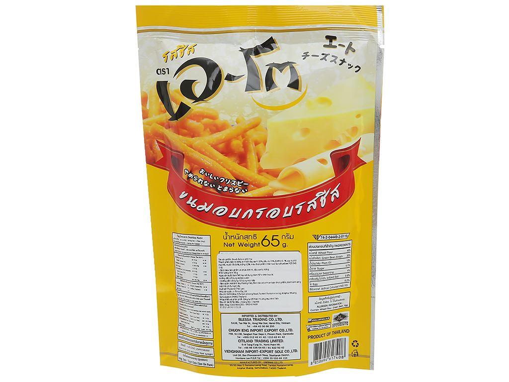 Snack vị phô mai Ae-to gói 65g 2