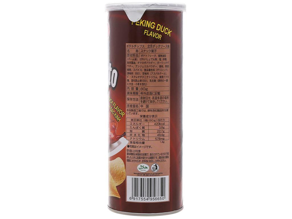 Snack khoai tây vị vịt quay bắc kinh Peke Potato Chips lon 80g 3