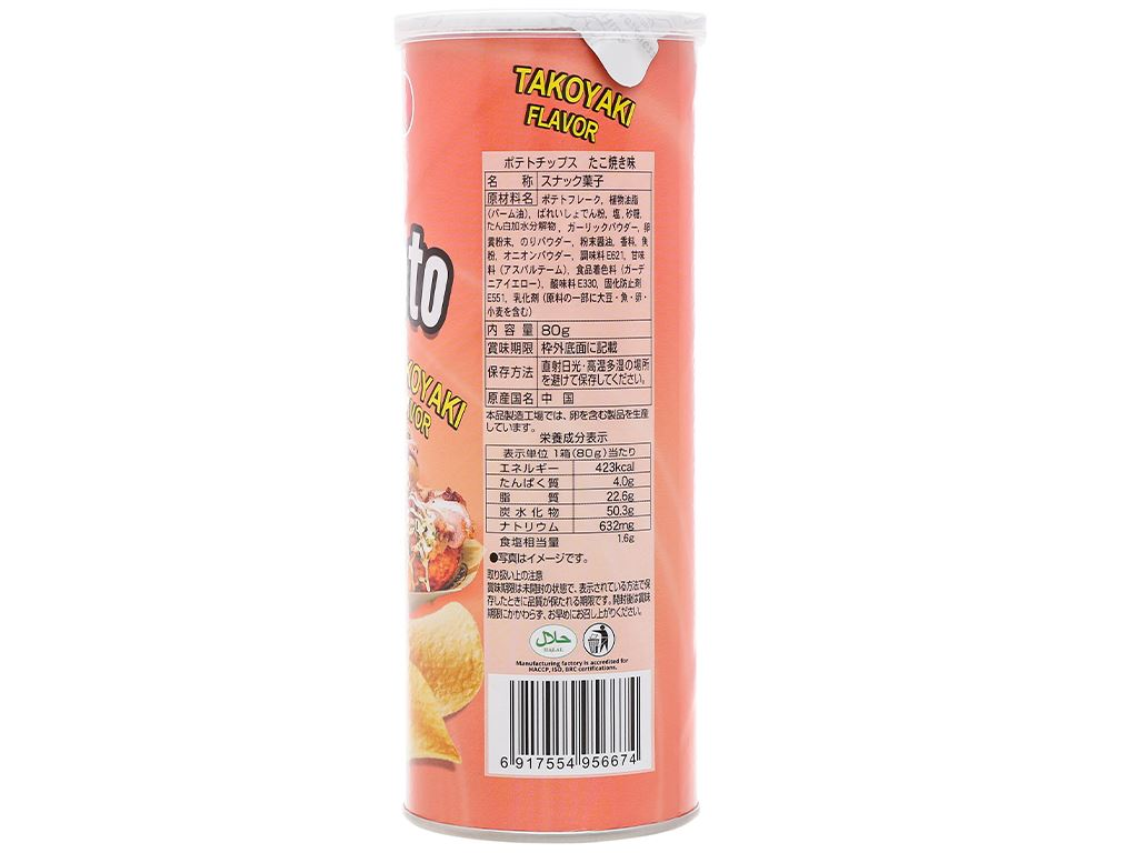 Snack khoai tây vị takoyaki Peke Potato Chips lon 80g 3