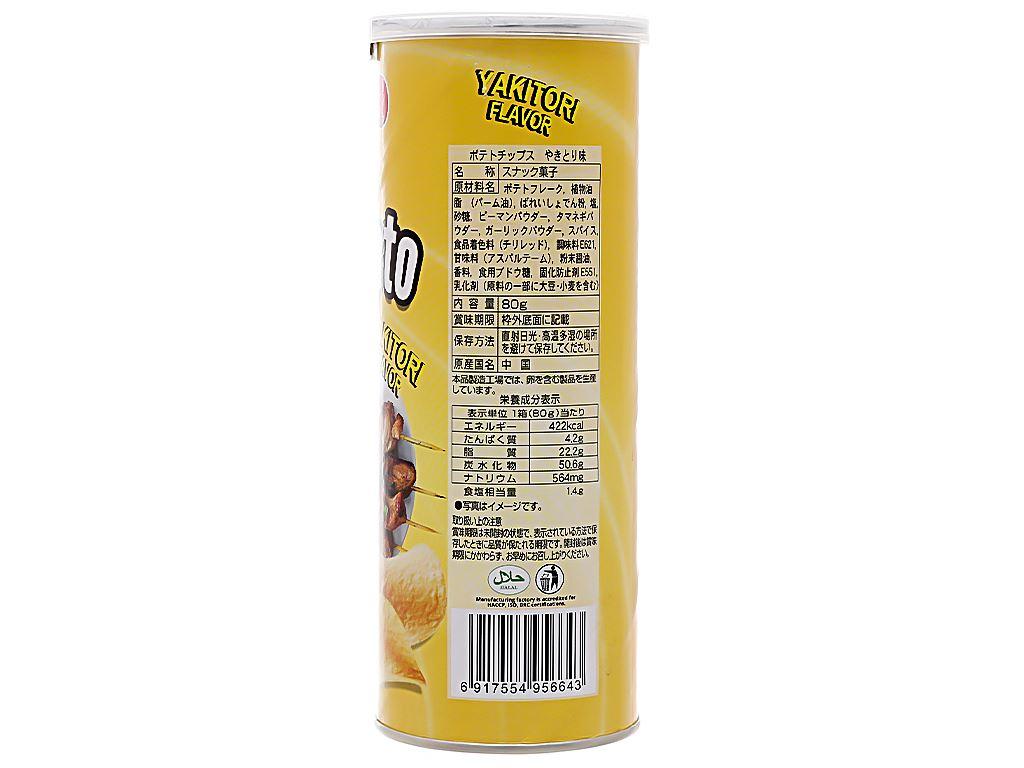 Snack khoai tây vị yakitori Peke Potato Chips lon 80g 2