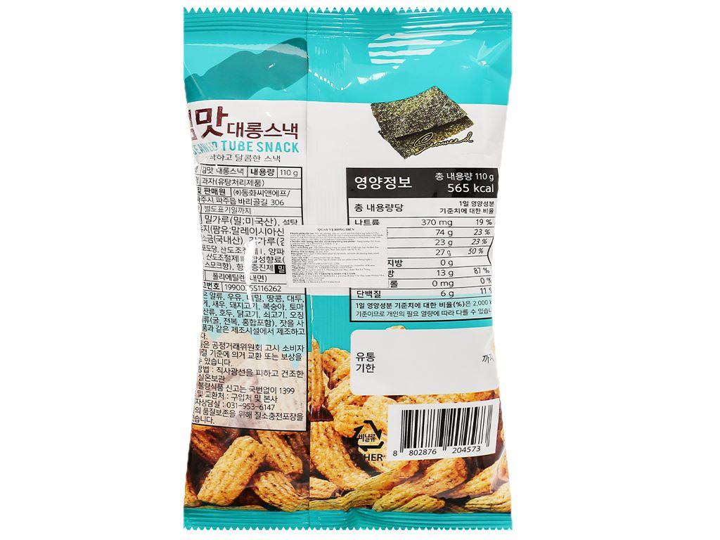 Snack gạo vị rong biển Dong Hwa gói 110g 2