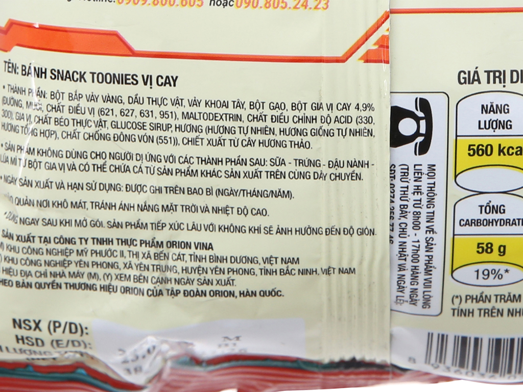Snack vị cay Toonies gói 38g 5