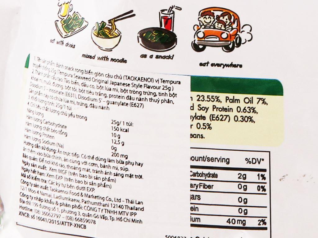 Snack rong biển vị truyền thống Tao Kae Noi Tempura gói 25g 5