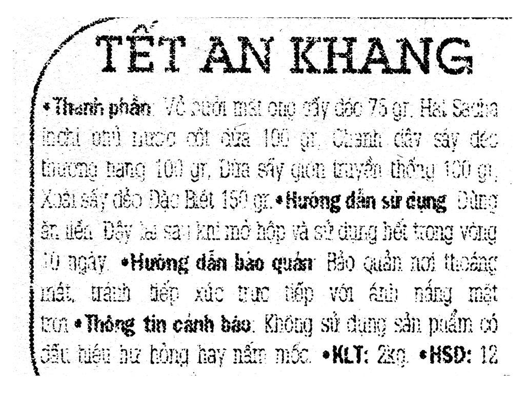 Hộp quà Tết An Khang Nong Lam Food 2kg 10