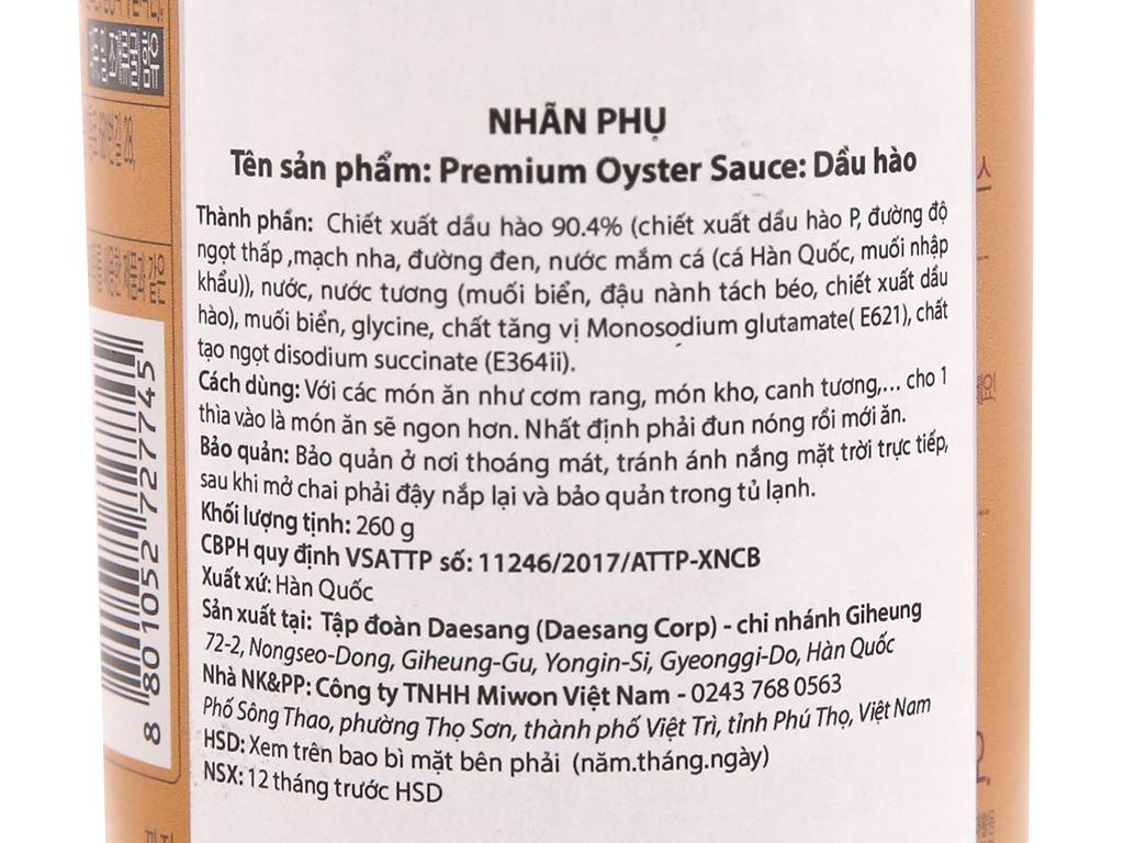 Dầu hào Chung Jung One chai 260g 5